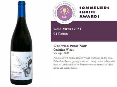 Gaderian Wine Pinot Noir
